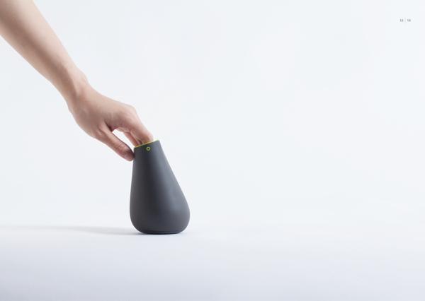 Rafl接口的无线扬声器-韩国首尔Kihwan Joo设计师作品封面大图