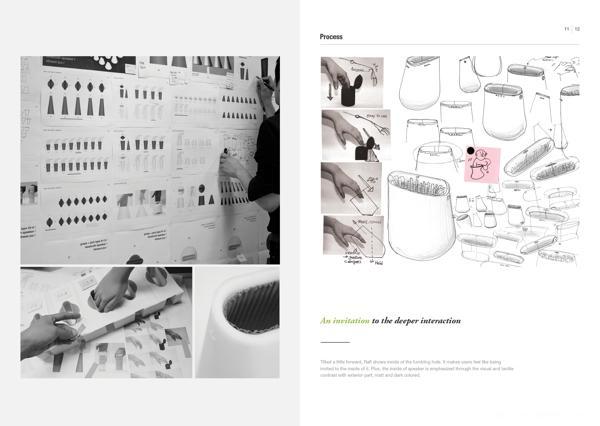 Rafl接口的无线扬声器-韩国首尔Kihwan Joo设计师作品---酷图编号1029548