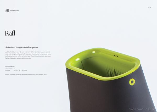 Rafl接口的无线扬声器-韩国首尔Kihwan Joo设计师作品---酷图编号1029551