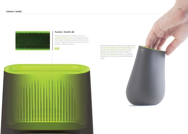 Rafl接口的无线扬声器-韩国首尔Kihwan Joo设计师作品---酷图编号1029552