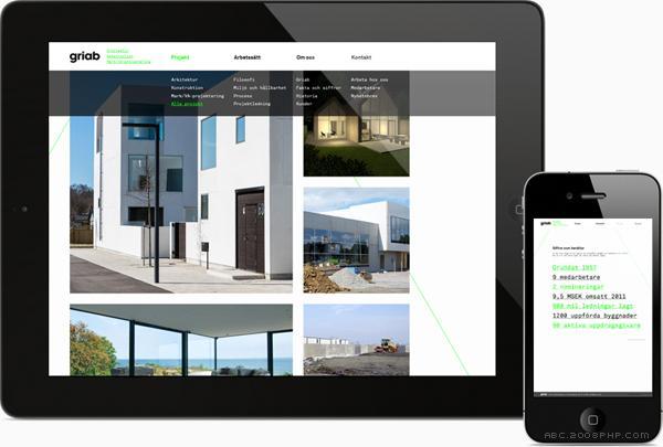 瑞典Griab楼宇建筑和土地规划品牌宣传册设计-Griabs视觉识别已经发生了彻底的重新设计,包括标志,印刷品,标牌和网站。新品牌灵感是建筑的直线和形状常启发---酷图编号1081074