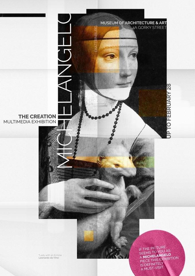 建筑艺术博物馆平面广告封面大图