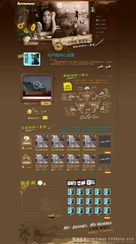 中国金松华联想笔记本电脑产品展示酷站截图