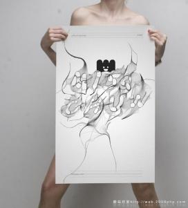 欧美callosal apraxiaFONT 超具撕边线条线形创意字体字母设计