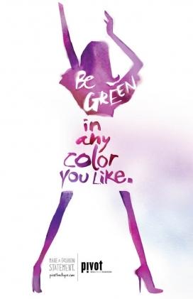 欧美Pivot个性字体身体时装店广告欣赏