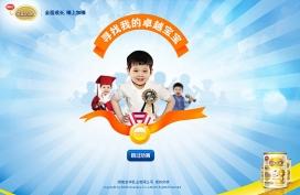 庞少棠:湖南亚华乳业有限公司--南山婴儿宝宝奶粉酷站截图
