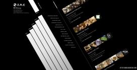 日本专业商店布局店面设计和零售店铺室内装修设计酷站截图