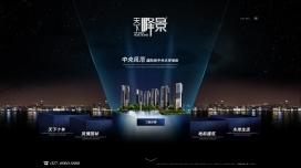 湖北武汉优秀网页设计师陈精卫:天下峰景房地产楼盘界面网站截图