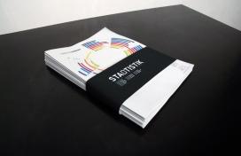 比利时STADTISTIK品牌宣传册设计欣赏