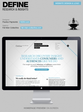 Define research & insights web design网页设计界面