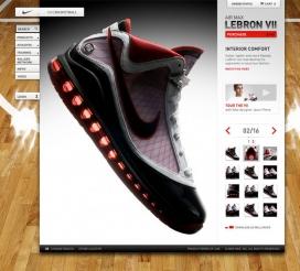 耐克功能篮球鞋