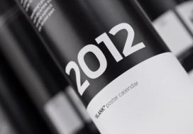 希腊设计-2012卷筒日历