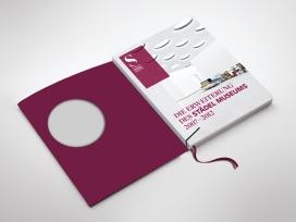 法兰克福博物馆宣传册设计