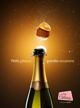 国外Petits Gâteaux精品蛋糕冰淇淋平面广告