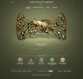 葡萄牙博物馆网站截图欣赏-André Ferreira网页设计师作品