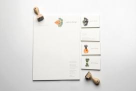 对话花园蔬菜-标志宣传册设计