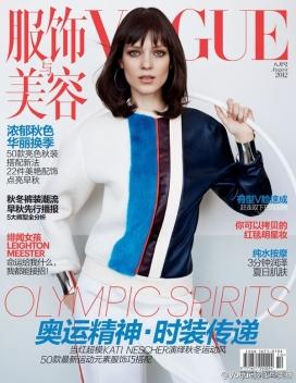 奥运精神-时装传递-Vogue杂志封面