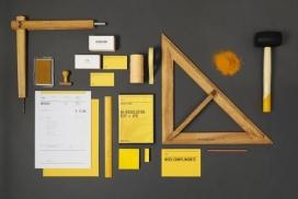 新加坡ACRE品牌设计机构作品-测量设备品牌