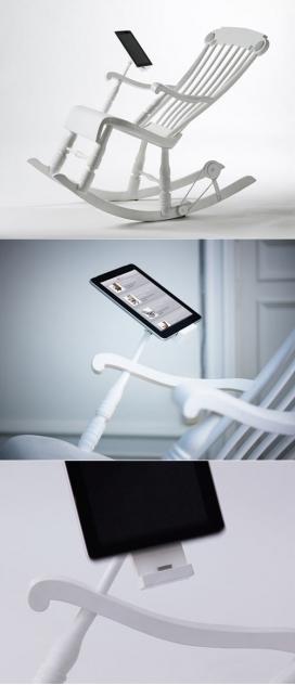 世界上第一个带iPad支架的摇椅-苏黎世Micasa Lab家居实验室作品