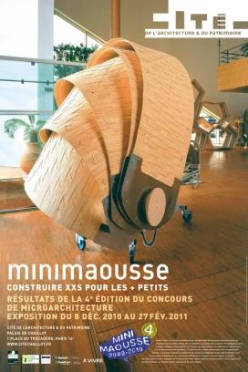 鹦鹉螺折叠躺椅床设计-英国伦敦Youri Jedlinski设计师