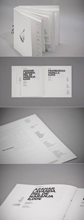 西班牙的味道-Aroma美食酒廊品牌设计-西班牙Eren Saracevic设计师作品