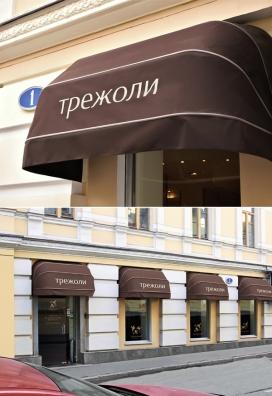 Trejoli美容美发沙龙品牌视觉设计-俄罗斯TOMATDESIGN品牌设计师作品