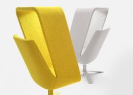 """旧金山设计师创建的类似花瓣的""""避难所""""椅子"""
