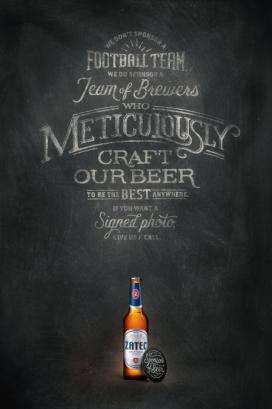 捷克Zatec啤酒平面广告