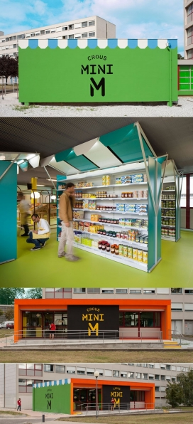 迷你超市杂货铺-看起来有趣和新鲜的是无可比拟的-来自法国巴黎Matali Crasset家居工作室作品