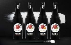 日本Kirin Cider麒麟苹果酒-日本传统书法和水彩艺术风格,简洁简约的设计美学平衡了传统进步的现代性步骤,澳大利亚Energi设计师作品