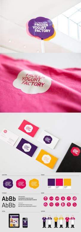 瑞典冷冻酸奶品牌店铺标识设计欣赏-引进的木材,颜色和纹理的灵感都来自瑞典的本土文化,为了进一步赋予品牌独特的东西,我们推出了一些特殊的口味和配料,如姜面包,云莓,整体品牌色调给人新鲜与俏皮的态度,颜色搭配灵感来自瑞典经典浆果色