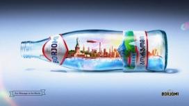 我们的信息世界-Borjomi酒平面广告