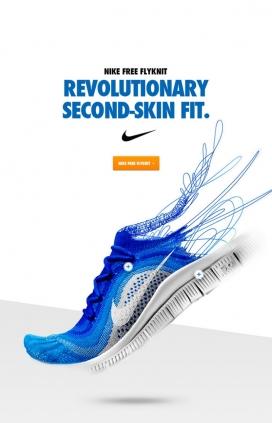 Nike-自由飞