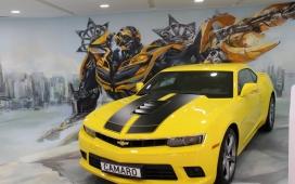 https://www.2008php.com/高清晰雪佛兰科迈罗大黄蜂(Chevrolet)变形金刚壁纸下载