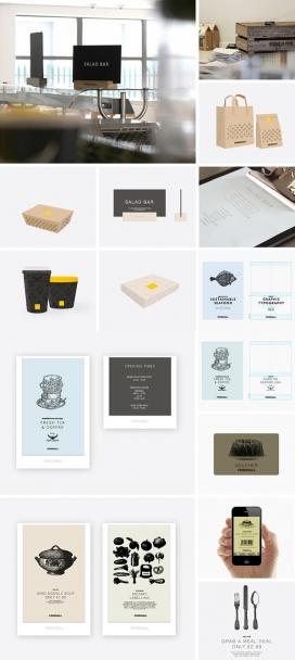 Foodhall办公餐饮管理解决企业品牌设计-创造出精致散发出风格独特的设计