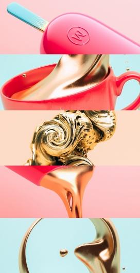 有趣的GoldRush金箔液体三维系列艺术组合设计