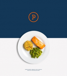 一个健康的和简单的食物-Pronto Light品牌设计