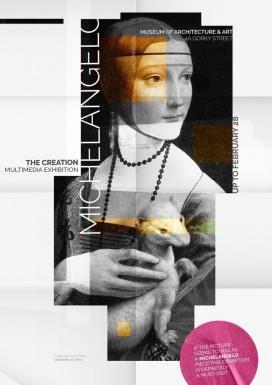 建筑艺术博物馆平面广告