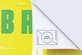 Jogo Bonito-漂亮的比赛系列海报-以庆祝2014年世界杯在巴西,海报是基于球队的昵称设计