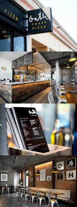 创建一个新的馅饼-Oath Craft Pizza披萨餐厅品牌设计
