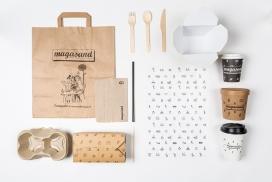 一个快速和非正式的形式-Magasand 健康食品包装设计,设计师采用一系列的插图,描绘光临餐厅的不同个性