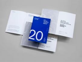 20年的Para网站品牌设计