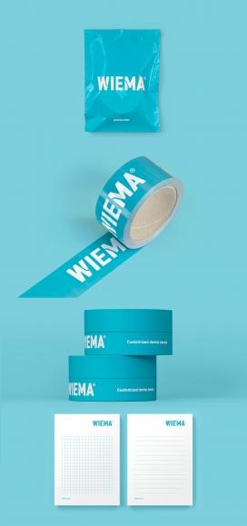 Wiema-牙科品牌设计