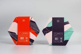 Saikai-绿茶饼干包装视觉概念设计