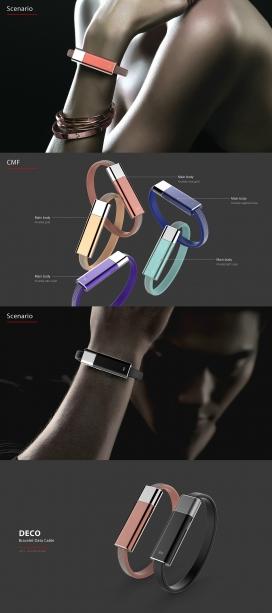 装饰手镯的数据电缆线设计