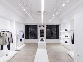 哈利法克斯Rchmnd最小的时装商店