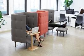 改造无聊的办公室设计-你的隐私避风港湾躺椅