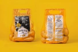 白俄罗斯可爱奶奶形象的Babina Leta马铃薯包装