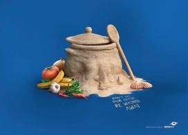 不要让我们的海岸被冲走-Ecovia平面广告