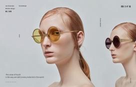 Mieu Eyewear-眼镜网页设计欣赏